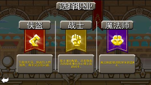 角斗士崛起