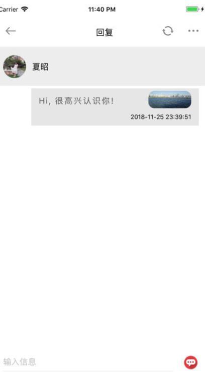 闪椒苹果版