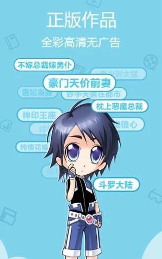 杨六二漫画