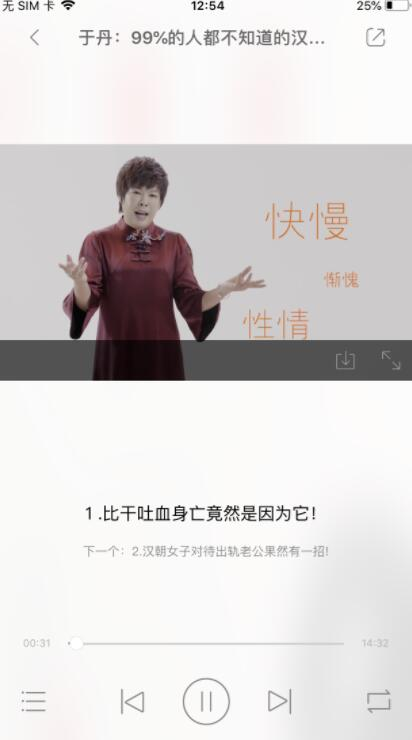 大库书城苹果版