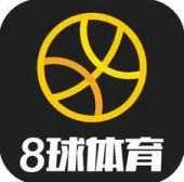 8球体育苹果版