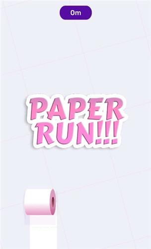 卫生纸跑酷