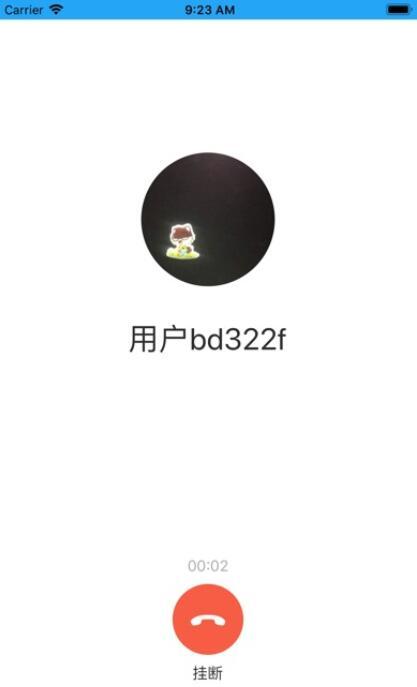 KK易聊苹果版